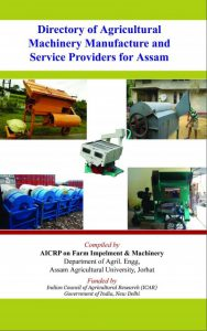 Directory of Agricultural Machinery Manufacture and Service Provider for Assam